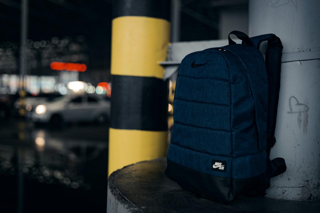 Рюкзак  Nike AIR (Найк) синий меланж