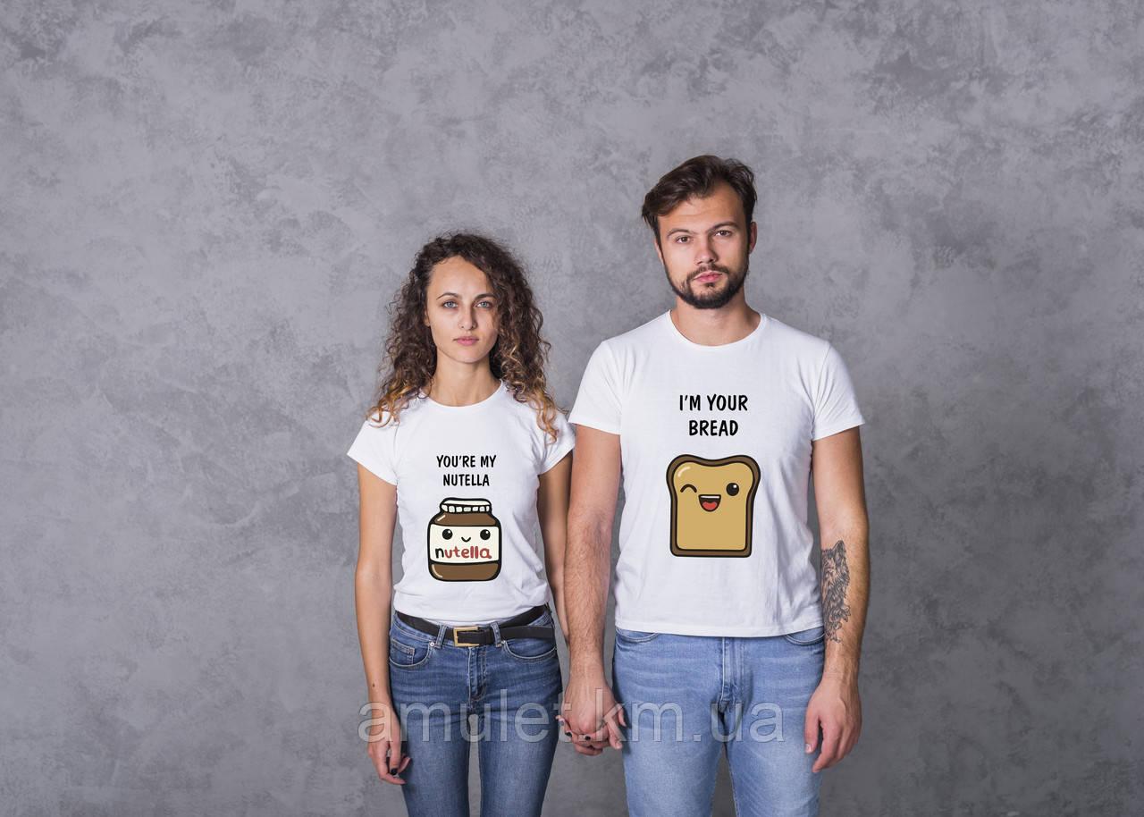 """Парні футболки для двох з принтом """"Сюрприз"""""""