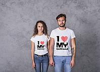Парные футболки для двоих с принтом Я люблю свою девушку Я люблю своего парня