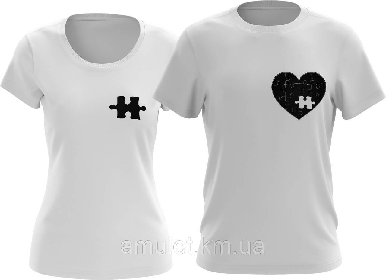 Парные футболки для двоих с принтом  Пазл и сердце