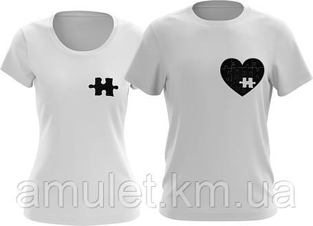 Парные футболки для двоих с принтом  Пазл и сердце, фото 2