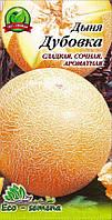 Семена Дыня Дубовка, 3 г, фото 1