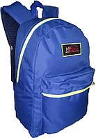 Рюкзак городской MY BAG 067 голубой