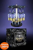 Набор с барной стойкой 13 предметный (бокалы для шампанского и стопки).