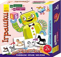 """Детские развивающие карточки. От простого к сложному """"Игрушки"""" 976003 на укр.языке"""