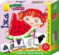 """Детские развивающие карточки. От простого к сложному """"Еда"""" 976002 на укр. языке"""