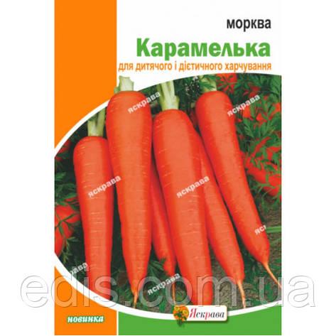 Морква Карамелька 10 г, насіння Яскрава, фото 2