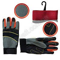 Перчатка Microfiber со вставками спандекса SP-0141