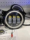 Фары диодные противотуманные LED фары 30W с четкой СТГ  4 дюйма, фото 2