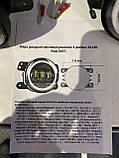 Фары диодные противотуманные LED фары 30W с четкой СТГ  4 дюйма, фото 3