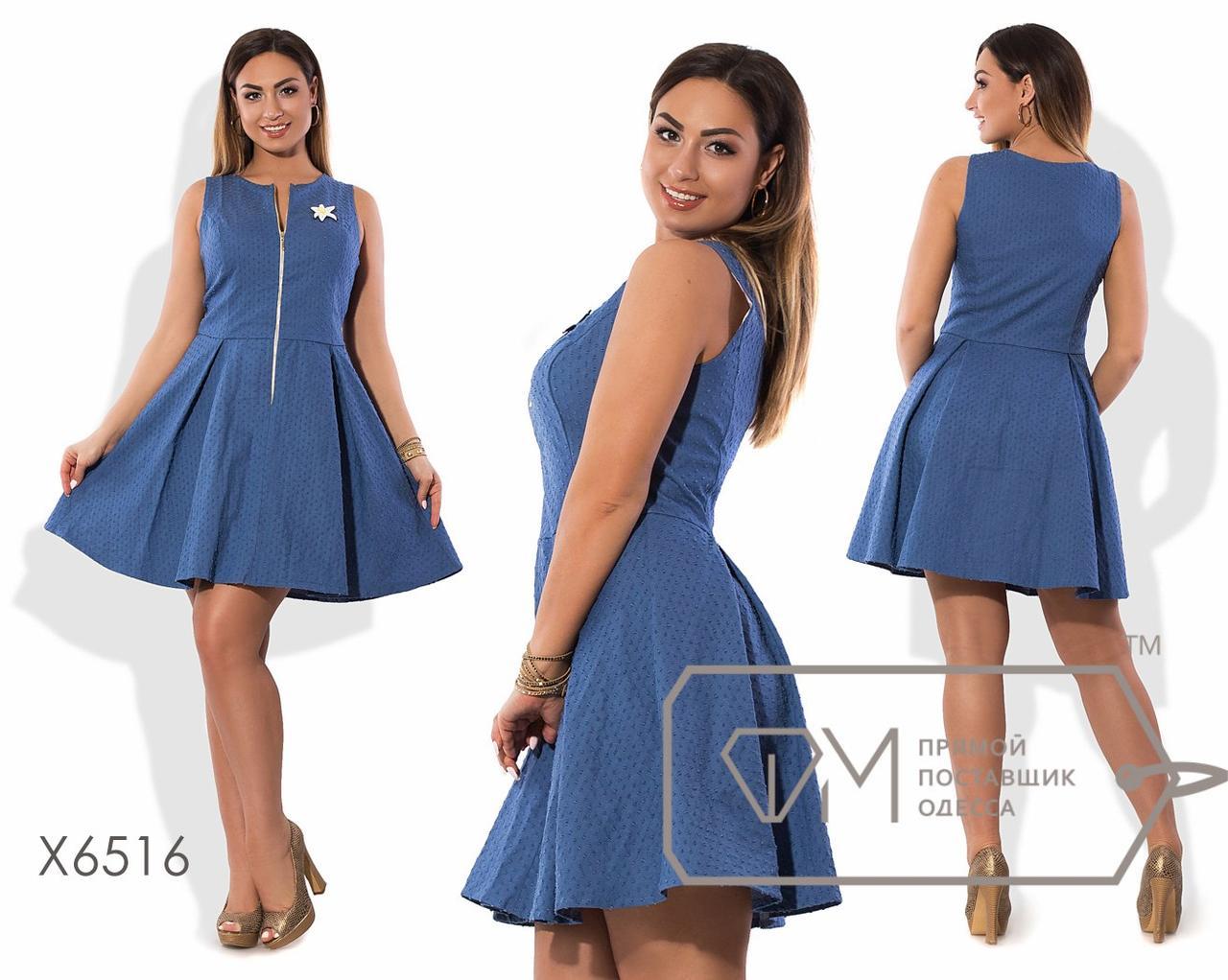 Коттоновое платье без рукавов