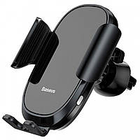 Автотримач Baseus Smart Car Mount Cell Phone, фото 1
