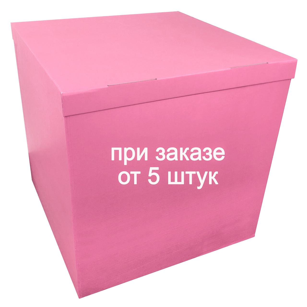 Коробка для шаров 70*70*70см двухсторонняя ярко-розовая