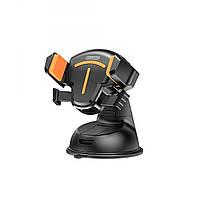 Автотримач JOYROOM JR-OK2 Suction cup T-bracket phone holder (Black orange), фото 1