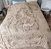 Одеяло из Верблюжьей шерсти | Тёплое шерстяное одеяло 200*220см. | Одеяло натуральное премиум качества