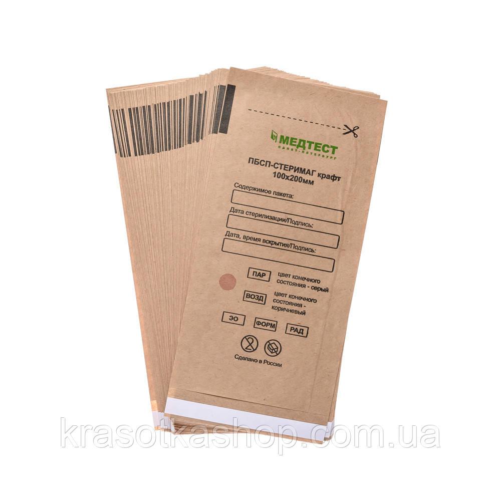 Крафт-пакет для парової та повітряної стерилізації інструменту 100*200 мм, 100шт/уп, коричневий