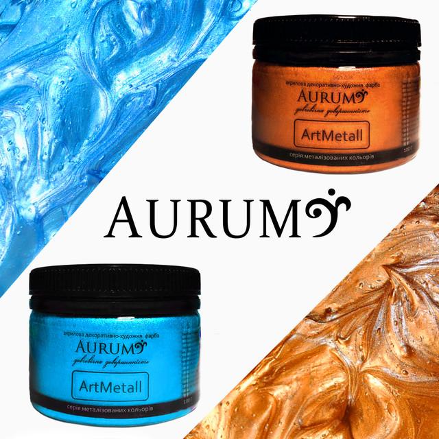 Aurum ArtMetall водорастворимая краска металлик