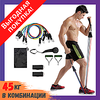 Набор трубчатых эспандеров для фитнеса 5 штук / Многофункциональный комплект + Чехол / Фитнес резинки / Ленты