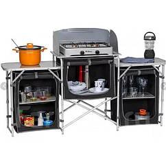 Стол кухонный туристический, походная кухня,  Berger, MT-2