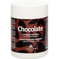 Kallos Шоколад Интенсивная регенерирующая маска для сухих и посечённых волос 1 л