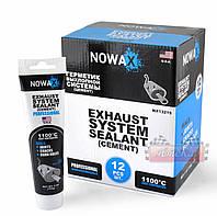 Герметик для выхлопной системы NOWAX NX13215 до +1100⁰С 150g