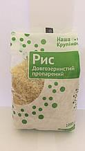 """Рис длиннозернистый пропаренный, 1 кг, тм """"Наша Крупiночка"""""""