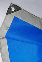 """Тент """"Серо-синий"""" 8х10м, плотность 180 г/м2"""