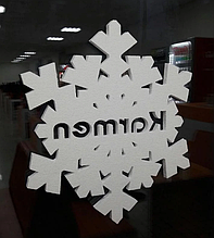 Снежинки из пенопласта новогодние 100х100х3 см.