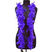 Боа перьевое эконом (фиолетовое) 270216-138