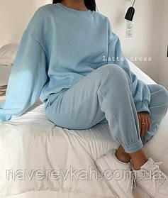 Женский спортивный костюм двойка белый черный голубой синий беж серый розовый сирень 42-46 48-50 oversize