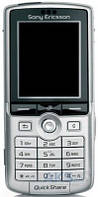 Корпус Sony Ericsson K750 с клавиатурой Silver