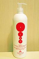 Шампунь для блеска волос Kallos Luminous Shine 500 мл