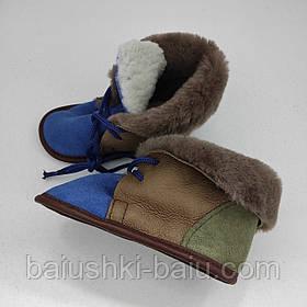 Дитячі черевички теплі для новонароджених (овчина), 6-12 міс