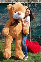 Плюшевый Мишка в Подарок. Большой Плюшевый Медведь 200 см Карамель. Большая Мягкая игрушка Мишка Плюшевый., фото 1