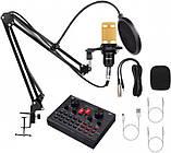 Микрофон конденсаторный Protech BM-800 со звуковой картой V8X pro и пантографом с ветрозащитой, фото 5
