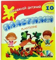 Пластилин Гамма 10цв