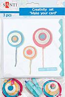 _Набор для творч. 951944 Сделай открытку(Воздушные шары)