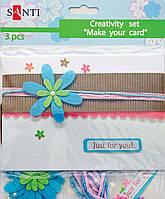 _Набор для творч. 951952 Сделай открытку(Цветочек)