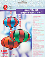 Набор для творч. Бумажные фонарики 951924 (6шт/уп.)