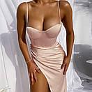 Платье вечернее на бретелях с имитацией запаха и чашками (р. 42-44) 83py2077, фото 3