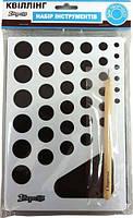 _Набор инструментов для квиллинга 950786