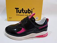 Кросівки для дівчаток Tutubi Туреччина