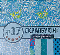 _Скрапбукинг №37 бумага 30х30 951154 (12л)