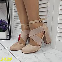 Черевики туфлі демисезон з гумками на широкому стійкому каблуці бежеві, фото 1