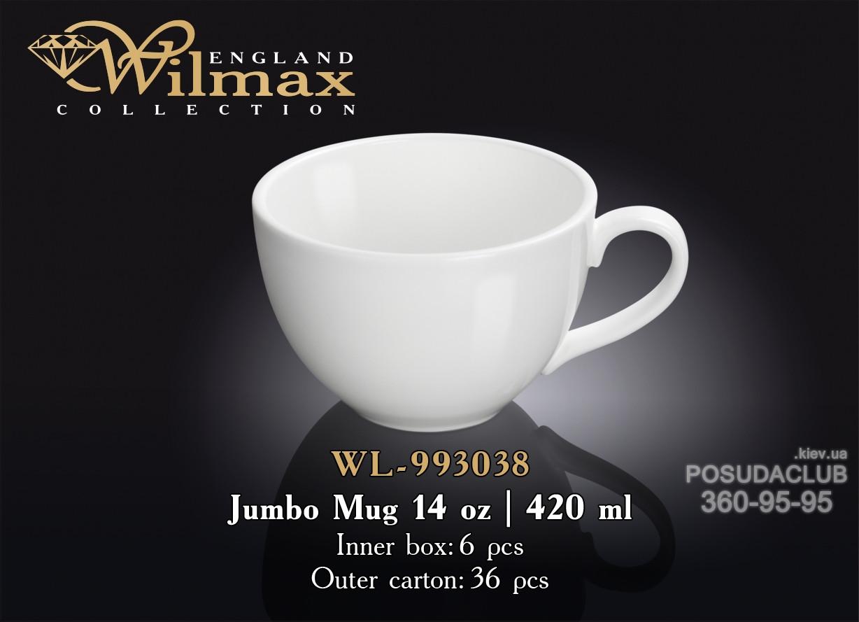 Чашка джамбо Wilmax 420мл WL-993038