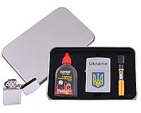Зажигалка бензиновая в подарочной коробке (Баллончик бензина/Мундштук) Герб Украины