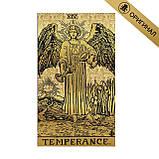 Таро Райдера Уэйта. Черно-золотое издание Black and gold Tarot. Lo Scarabeo, фото 2