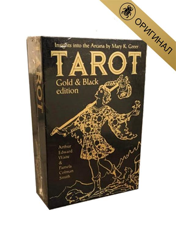 Таро Райдера Уэйта. Черно-золотое издание Black and gold Tarot. Lo Scarabeo