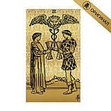 Таро Райдера Уэйта. Черно-золотое издание Black and gold Tarot. Lo Scarabeo, фото 3