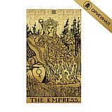 Таро Райдера Уэйта. Черно-золотое издание Black and gold Tarot. Lo Scarabeo, фото 4